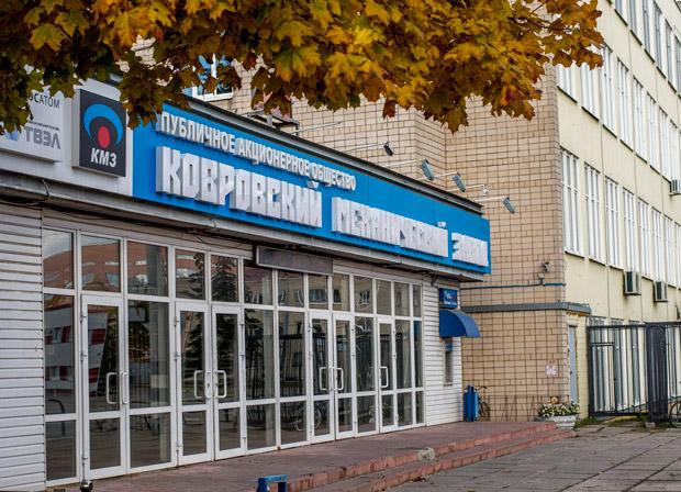 Услуги по получению документов для электроснабжения в Солдатский переулок подключение участка к электричеству в ярославле